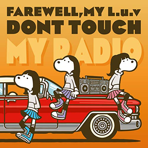Farewell,My L.U.V「DONT TOUCH MY RADIO」