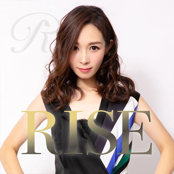 R「RISE」