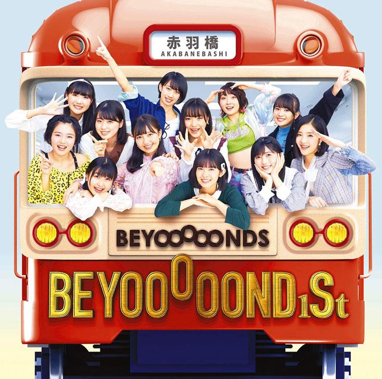BEYOOOOONDS「BEYOOOOOND1st」