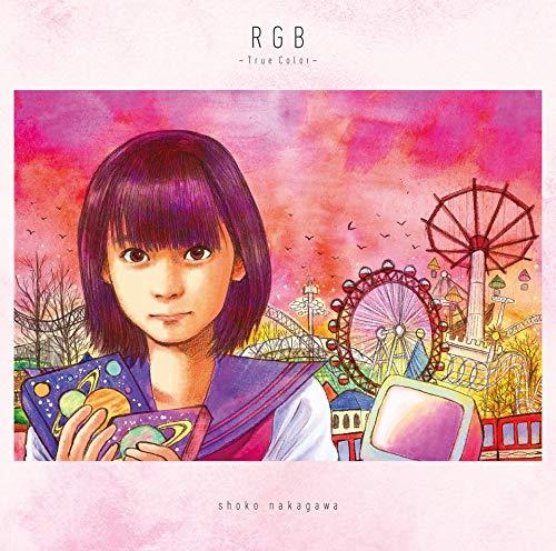 中川翔子「RGB~True Color~」