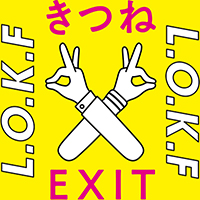 きつね×EXIT「L.O.K.F」