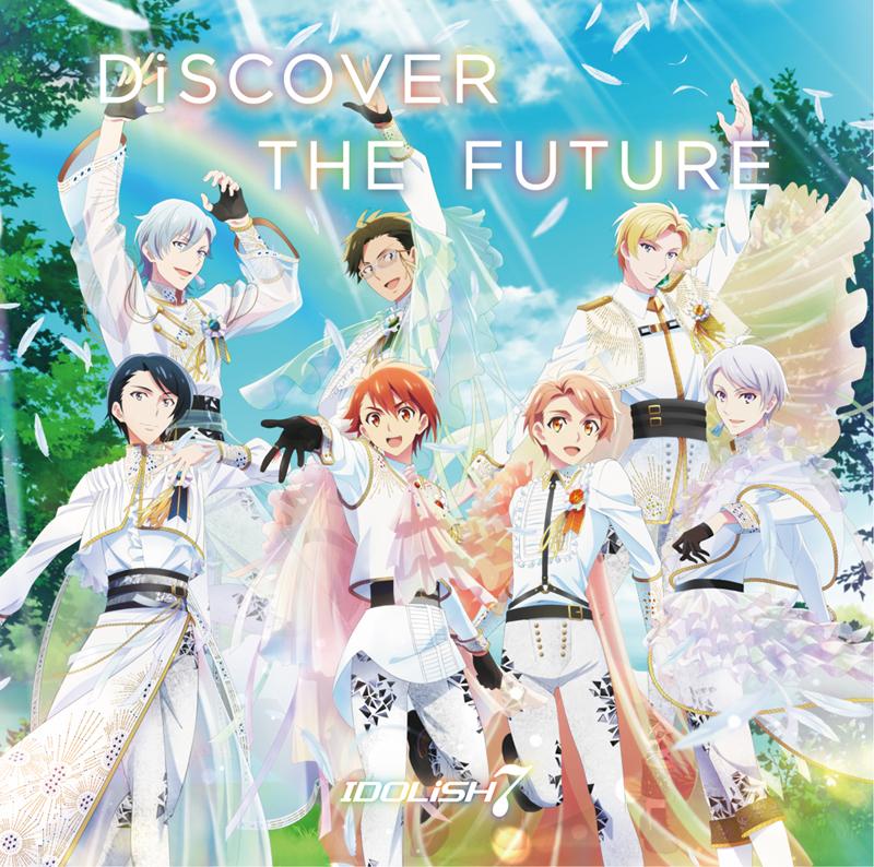 TVアニメ『アイドリッシュセブン Second BEAT!』DiSCOVER THE FUTURE