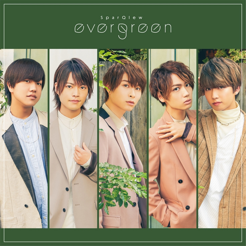 Sparqlew「evergreen」