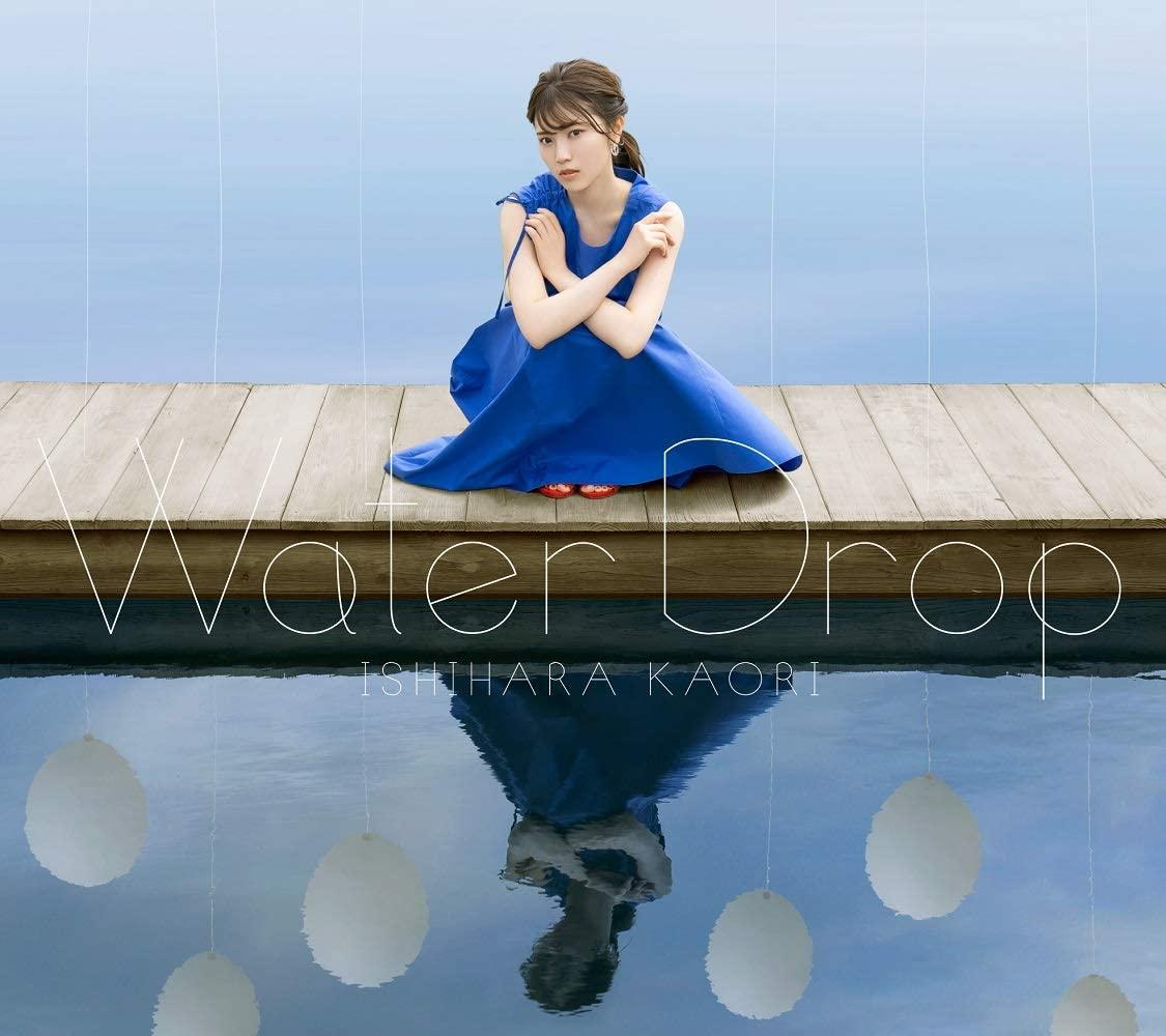 石原夏織「Water Drop」