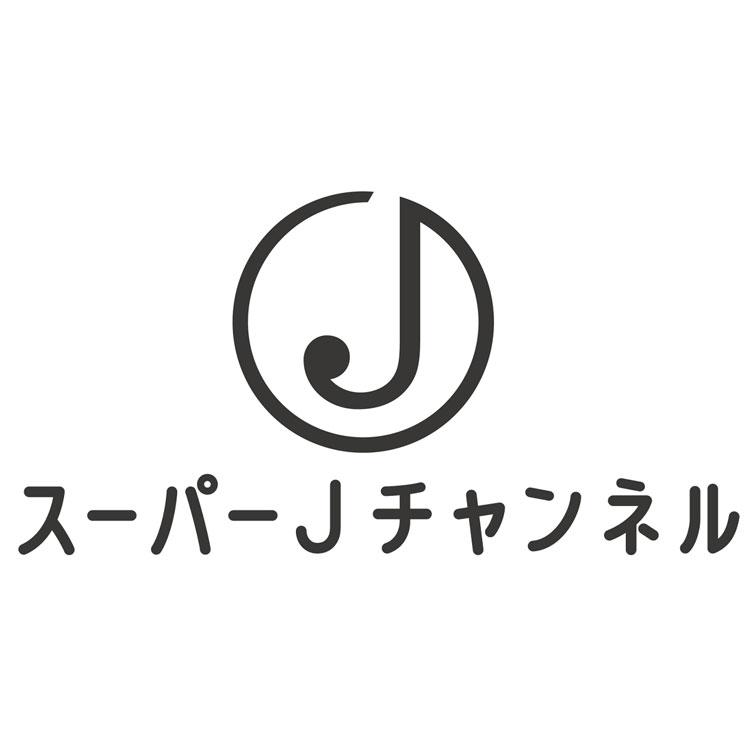 テレビ朝日「スーパーJチャンネル」2020テーマ曲