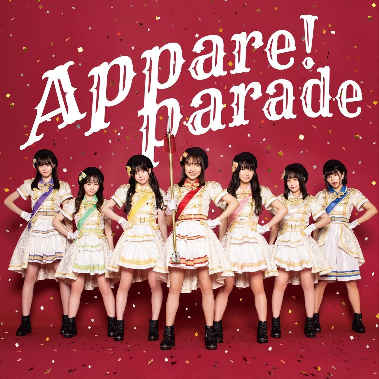 Appare!「Appare! Parade」