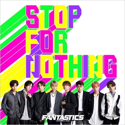 FANTASTICS fromEXILE TRIBE「STOP FOR NOTHING」