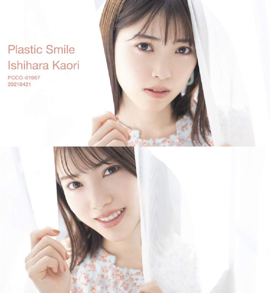 石原夏織「Plastic Smile」